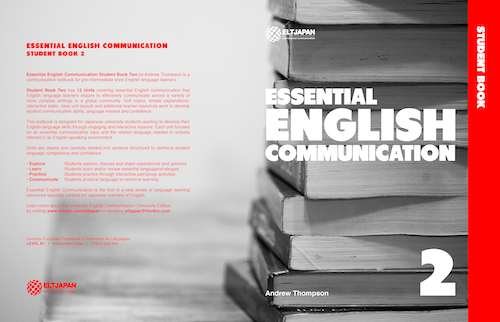 Essential English Communication: Student Book 2 2019 Edition
