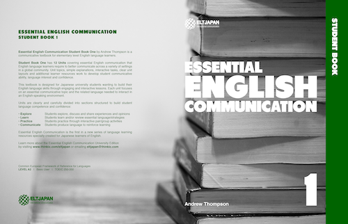 Essential English Communication: Student Book 1 2019 Edition